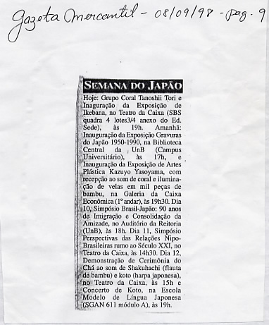 Gazeta Mercemtil