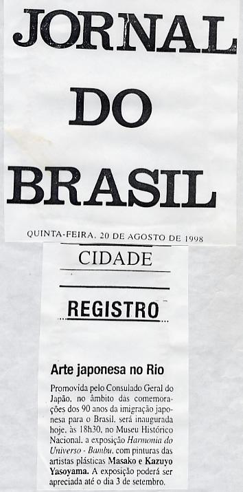 JORNAL DO BRASIL