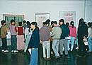 1995年9月21日~25日 中国、成都市 :四川省美術館